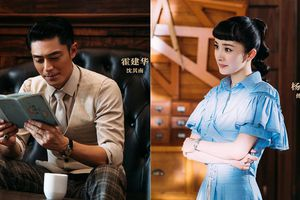 'Cự tượng' của Hoắc Kiến Hoa và Dương Mịch sẽ lên sóng khung giờ vàng đài Hồ Nam từ ngày 07/05?