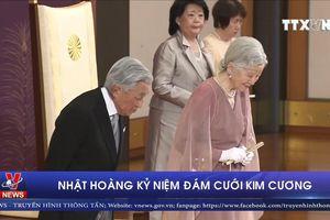 Nhật hoàng kỷ niệm đám cưới kim cương