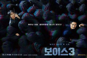 'Voice 3' công bố lịch chiếu, tung poster gây ám ảnh: Phim hình sự được mong đợi nhất 2019