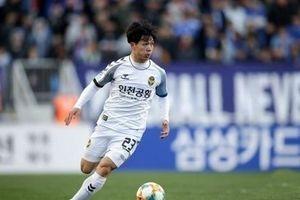 Vòng 7 K.League: Công Phượng tiếp tục đá chính?