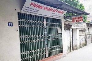 Bộ Y tế yêu cầu báo cáo vụ 'cô gái tử vong' ở phòng khám tư tại Hà Nội