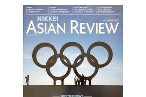 Nikkei đã rút thông tin sai về Viettel