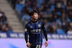 Công Phượng được tung vào sân tạo đột biến, Incheon vẫn thua trận thứ 5 liên tiếp