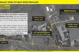 Israel tung bằng chứng diệt mục tiêu ngay cạnh S-300