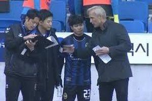 HLV của Công Phượng từ chức sau khi CLB Incheon thua 5 trận liền