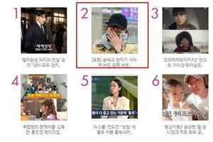 Tin tức Song Hye Kyo không đeo nhẫn cưới đứng top 2, K-net phản ứng ra sao?