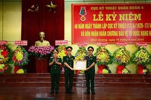 Cục Kỹ thuật Quân đoàn 4 đón nhận Huân chương Bảo vệ Tổ quốc hạng Nhì