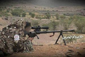 Xạ thủ bắn tỉa Houthi săn đuổi, diệt 18 binh sĩ Liên minh Ả rập Xê-út