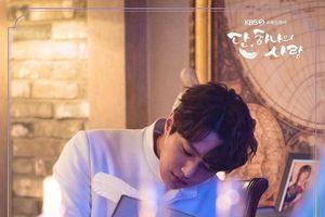 'One and Only Love': Tiết lộ tạo hình thiên thần của L (Infinite) và cô gái mù Shin Hye Sun