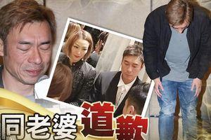 Hứa Chí An khóc lóc, cúi đầu xin lỗi vợ, thừa nhận hành vi ngoại tình với Huỳnh Tâm Dĩnh