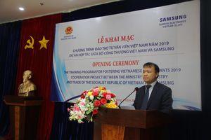 Bộ Công Thương hợp tác cùng Samsung tiếp tục đào tạo 105 chuyên gia Việt Nam về công nghiệp hỗ trợ