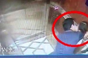 Bé gái bị sàm sỡ trong thang máy: Cư dân chung cư Galaxy 9 viết đơn yêu cầu khởi tố