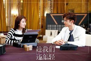 Douban 'Nhân lúc chúng ta còn trẻ': Gà cưng Gia Hành được khen ngợi vì diễn xuất tốt
