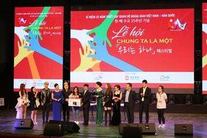 'We are together - Chúng ta là một': Lễ hội gắn kết cộng đồng người Việt tại Hàn Quốc