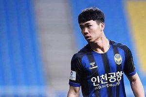 Công Phượng hé lộ thực tế buồn ở Incheon United