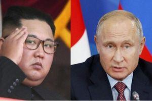 Lãnh đạo Triều Tiên Kim Jong-un sẽ đi tàu bọc thép thăm Nga 3 ngày