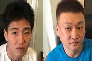 3 người Hàn Quốc cầm đầu đường dây đánh bạc gần 200 tỷ đồng