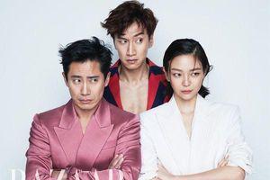 Lee Kwang Soo khoe vẻ điển trai lịch lãm hút hồn trong bộ ảnh quảng bá cho bộ phim 'Inseparable Bros' sắp ra mắt