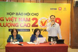 Sắp diễn ra sự kiện tuần lễ 'Tinh hoa gia vị và nước mắm truyền thống tại TP. Hồ Chí Minh