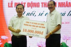 Gần 3 tỷ đồng ủng hộ Tháng Nhân đạo tại Quảng Ninh