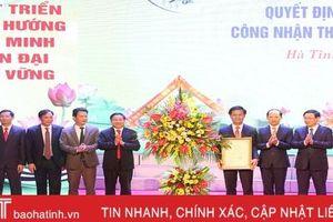 Công bố Quyết định của Thủ tướng Chính phủ công nhận TP Hà Tĩnh đạt đô thị loại II