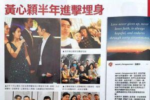 Shock: Hứa Chí An từng hứa với Huỳnh Tâm Dĩnh sẽ ly dị Trịnh Tú Văn để cưới cô?