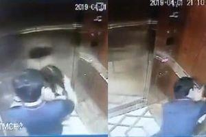 Đề nghị khởi tố ông Nguyễn Hữu Linh để điều tra về hành vi dâm ô