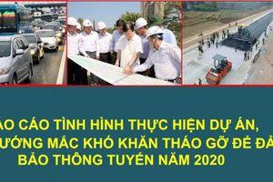 Cao tốc Trung Lương - Mỹ Thuận: Cùng quyết tâm để không lỗi hẹn với người dân ĐBSCL
