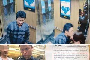 Kẻ sàm sỡ 'Hùng 200k' xuất hiện trong thang máy, chung cư Hà thành náo loạn