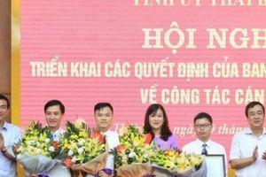Nhân sự mới vừa được điều động, bổ nhiệm ở Thái Bình, Vĩnh Phúc và Bắc Ninh