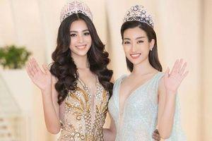 Hoa hậu Tiểu Vy, Đỗ Mỹ Linh đồng hành tìm người kế nhiệm thi Hoa hậu Thế giới