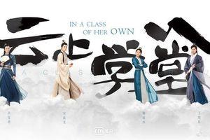 'Vân thượng học đường' - Phiên bản Trung Quốc của 'Chuyện tình Sungkyunkwan' tung poster chính thức