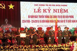 Cục Chính trị Bộ đội Biên phòng đón nhận Huân chương Bảo vệ Tổ quốc hạng Nhất