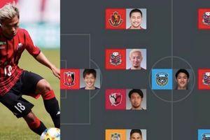 'Messi Thái Lan' lại gây sốt tại giải VĐQG Nhật Bản