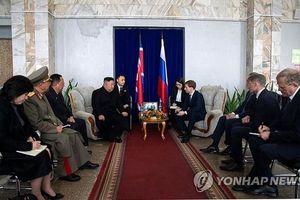 Những hình ảnh đầu tiên của Chủ tịch Kim Jong-un trên đất Nga