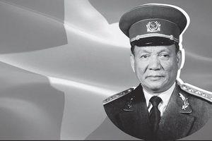 Cuộc đời, sự nghiệp của nguyên Chủ tịch nước – Đại tướng Lê Đức Anh