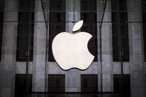 Tổ chức bí mật bên trong Apple hiếm người từng nghe tới