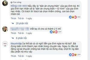 Dư luận nói về tâm thư vợ ông Nguyễn Hữu Linh: Giá như chị đừng viết…