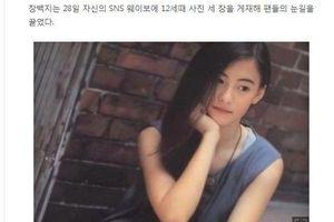 Phản ứng của truyền thông, dân mạng Hàn Quốc trước nhan sắc 12 tuổi của Trương Bá Chi?