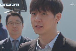 Park Yoochun thừa nhận xài ma túy cùng 'vợ hụt' Hwang Hana