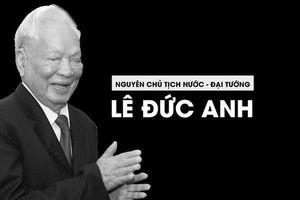 Hà Nội tạm ngưng các hoạt động vui chơi, giải trí trong 2 ngày Quốc tang Đại tướng Lê Đức Anh