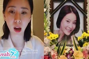 SỐC: Dispatch tố bạn thân của Jang Ja Yeon là người giúp các ông trùm thoát tội, gây sự chú ý bằng việc 'khóc mướn'