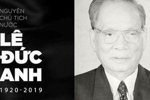 TP HCM ra thông báo Quốc tang Đại tướng Lê Đức Anh