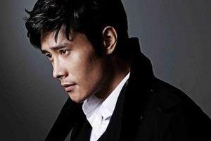 Lee Byung Hun, Han Ji Min, Jung Woo Sung được vinh danh tại Baeksang