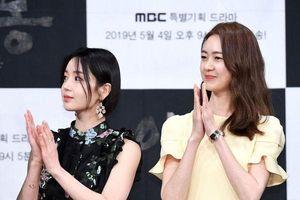 Họp báo 'Different Dreams': Nam Gyuri cứng đơ như búp bê, 'mẹ ba con' Lee Yo Won trẻ đẹp ở tuổi 39