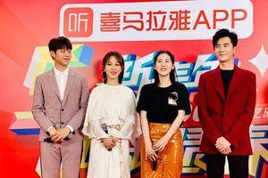 'Đêm hội 4/5 đài Hồ Nam': Dịch Dương Thiên Tỉ, Dương Tử và Hứa Ngụy Châu tỏa sáng trên sân khấu