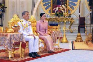 Nhà vua Thái Lan Rama X chính thức lên ngôi