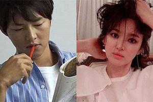 Chồng lộ ảnh đeo nhẫn cưới, Song Hye Kyo phản ứng thế nào?