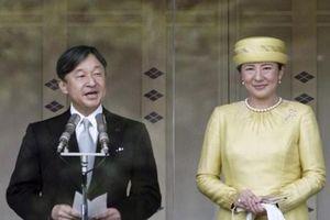 Tân Nhật hoàng Naruhito lần đầu tiên xuất hiện sau khi đăng quang