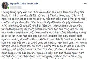 Thùy Tiên lên tiếng về clip xé giấy nợ: 'Tôi bồng bột, không thiếu 1.5 tỷ nhưng bị đe dọa, khủng bố'